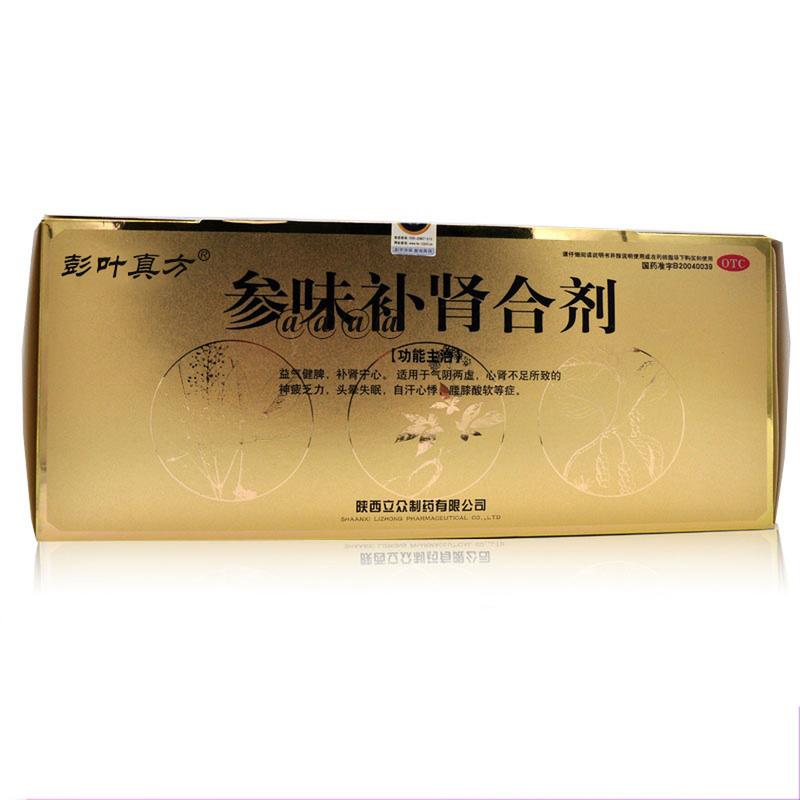 【彭葉真方】參味補腎合劑  100毫升/1瓶*12瓶/1盒