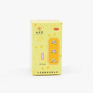 【九芝堂】逍遙丸(濃縮丸)  200丸/瓶*1瓶/盒