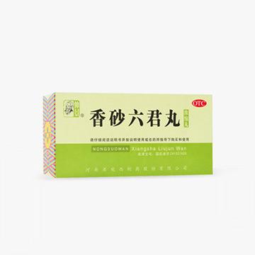 【仲景】香砂六君丸(濃縮丸)  200丸/瓶*1瓶/盒