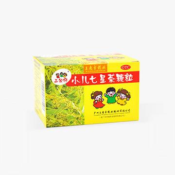 【三公仔】小兒七星茶顆粒 7克/袋*10袋/盒