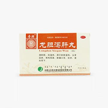 【奇特】龍膽瀉肝丸(水丸) 6克/袋*6袋/盒