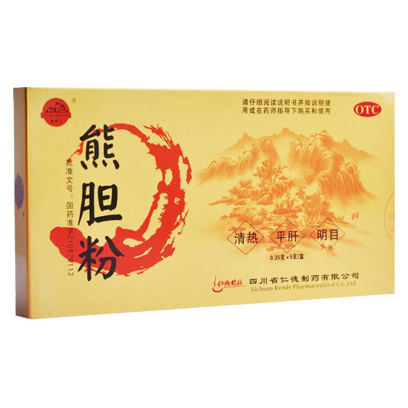【熊嶺山】熊膽粉  0.35克/支*5支/盒