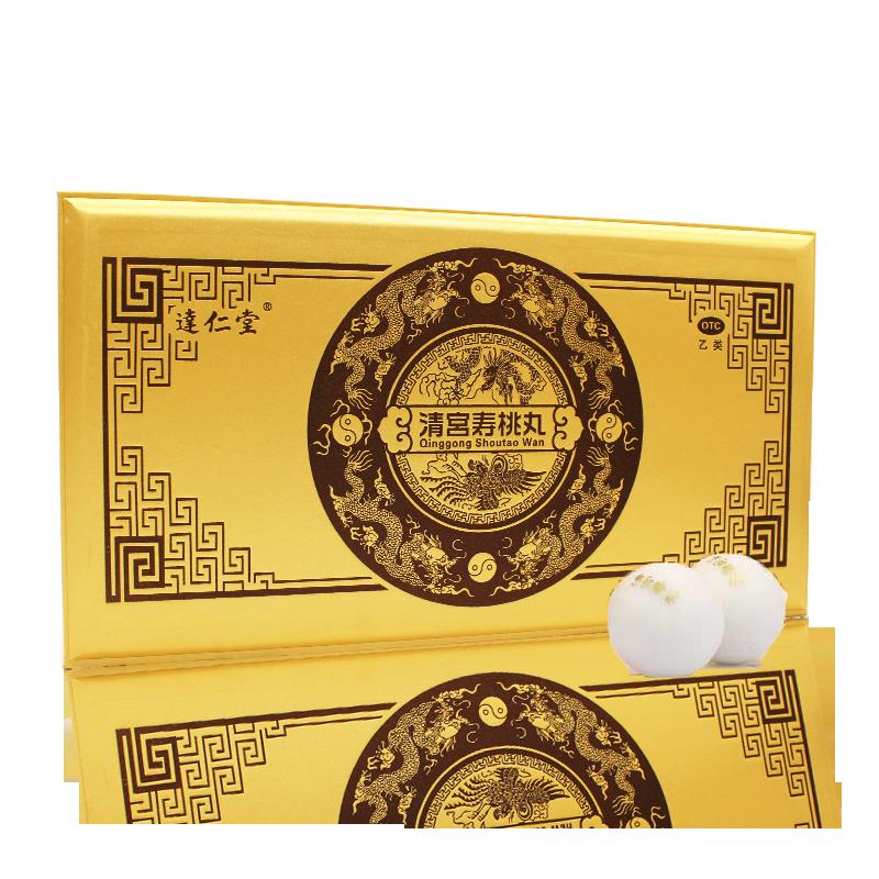 【達仁堂】清宮壽桃丸 7g/丸*6丸/盒