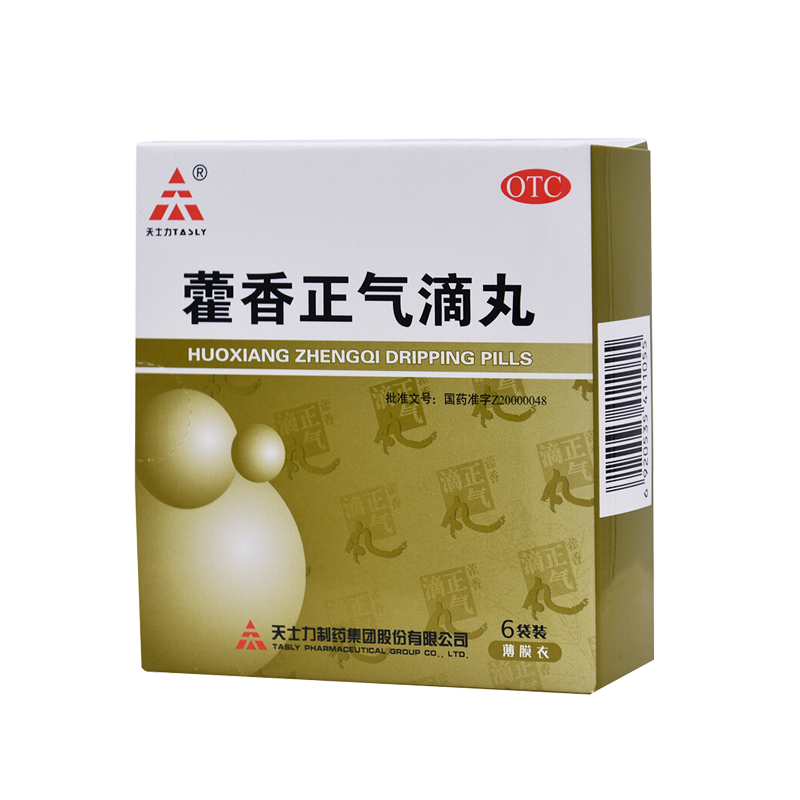【天力士】藿香正氣滴丸   2.6克/袋*6袋/盒